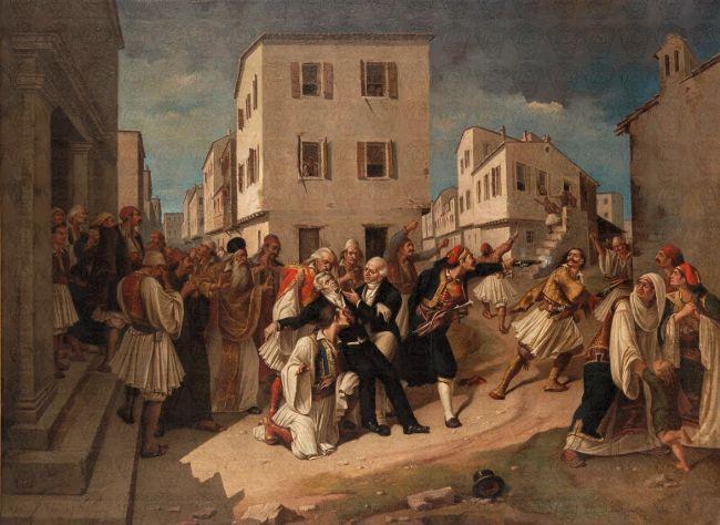 Dolofonia_Kapodistria-2