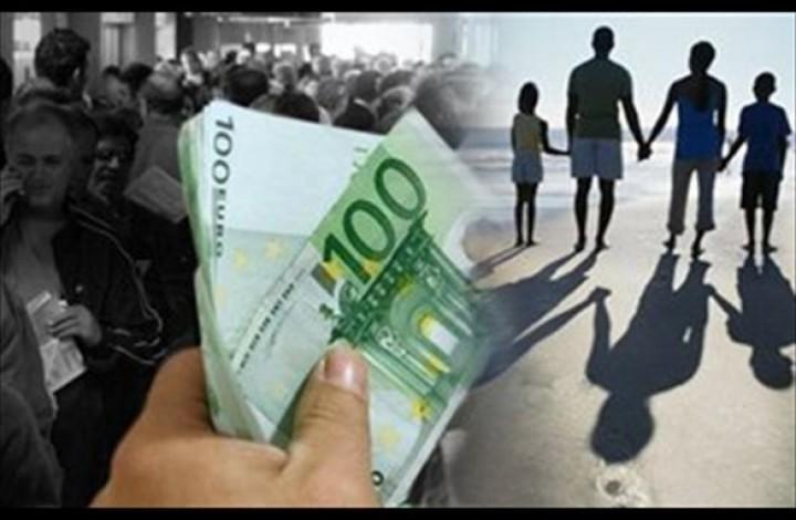 Επίδομα τέκνων 480€ ανά παιδί: Προθεσμία μέχρι 31/1