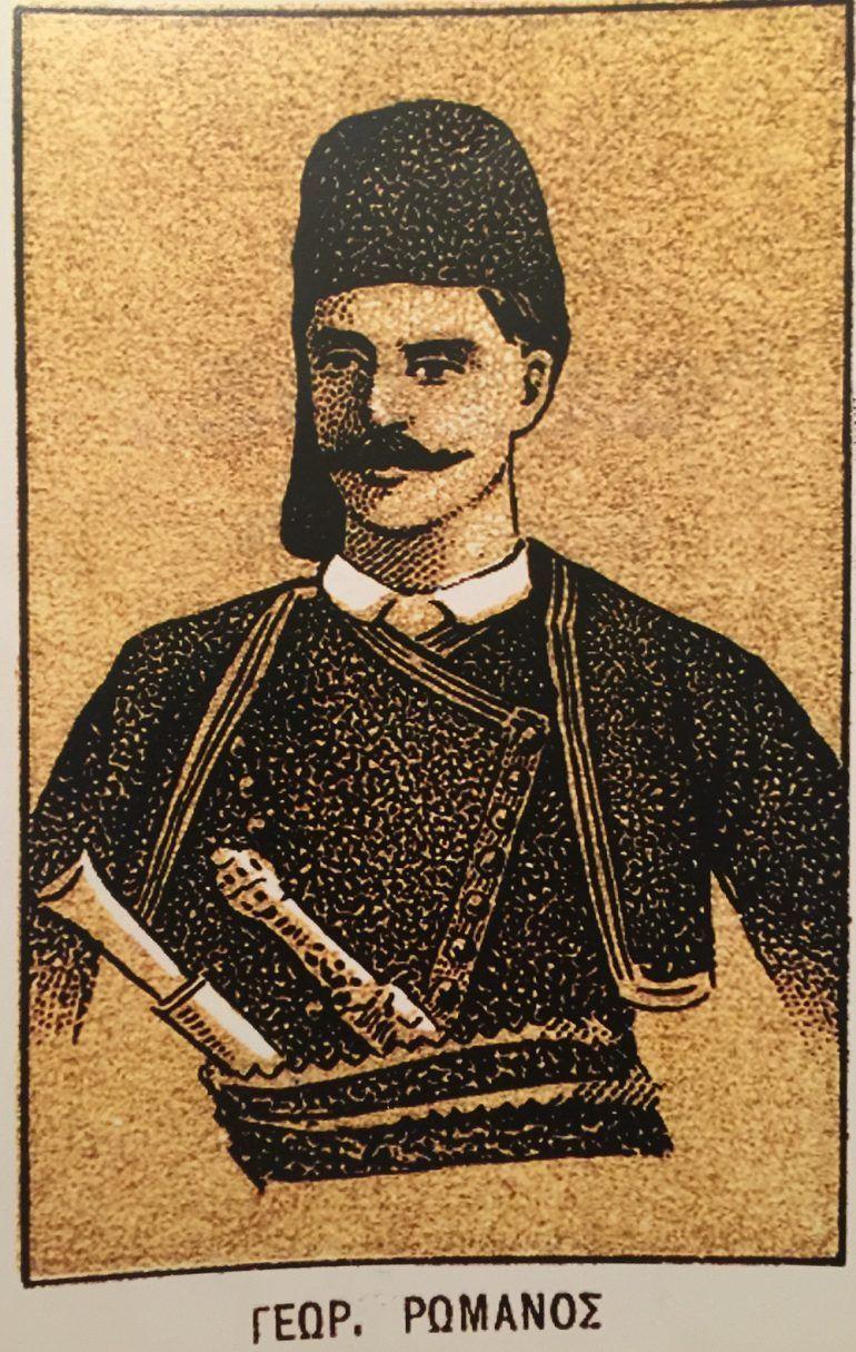 giorghs-romanos-kaplanis2