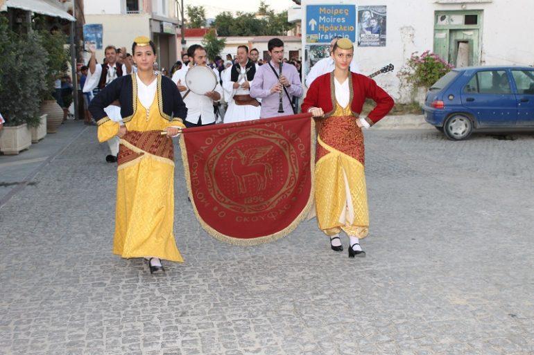 xoros-petrokefali3
