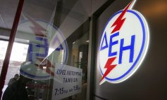 ΔΕΗ: Κόβει το ρεύμα σε όσους χρωστούν πάνω από 1.000 ευρώ