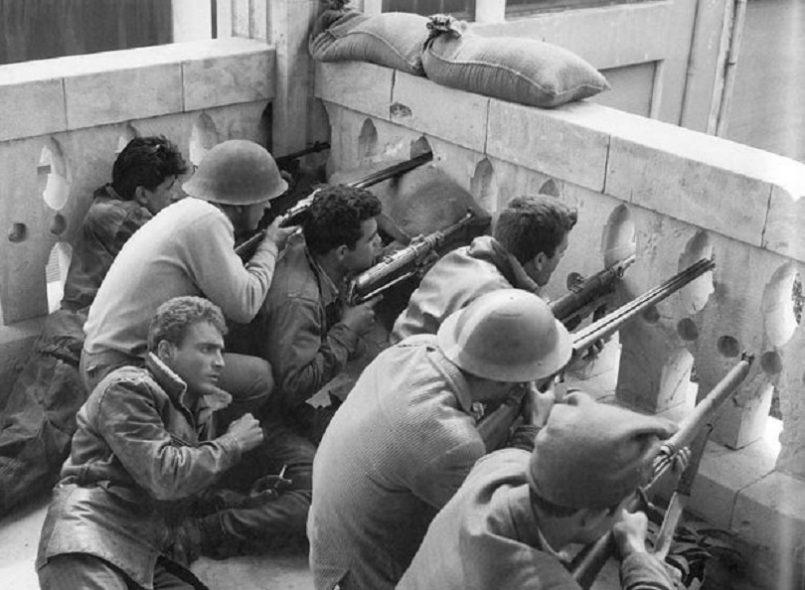 Κύπρος 1963
