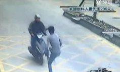 Άτυχος κλέφτης, κλέβει το κινητό δασκάλου Κουνγκ-Φου