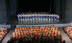 Θέατρο ΠΑΛΛΑΣ - 150 Χρόνια από το ολοκαύτωμα του Αρκαδίου
