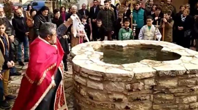 Αγιασμός των υδάτων στους Αγίους Δέκα