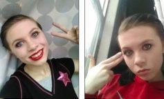 12χρονη μετέδωσε live την αυτοκτονία της στο Facebook
