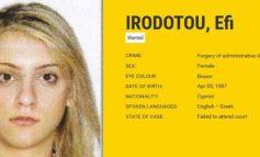 Συνελήφθη η Νο1 καταζητούμενη της Κύπρου