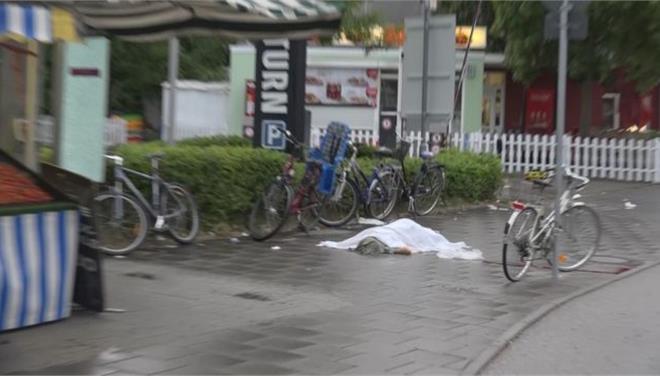 ΣΟΚ στην Αλικαρνασσό: Τον βρήκαν νεκρό στο πεζοδρόμιο