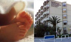 ΠΑΓΝΗ: «Μας έφεραν το μωρό βαριά χτυπημένο»