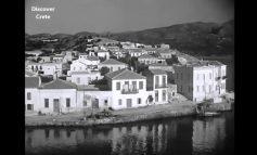 Ένα σπάνιο video με τη Σπιναλόγκα του 1935