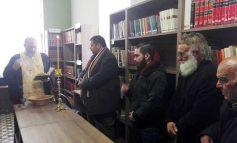 Εγκαινιάστηκε η Δανειστική Βιβλιοθήκη και το Κέντρο Νέων Γαράζου
