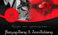 Στέλιος Βασμαριδάκης και Μανώλης Σκανδαλάκης στο Καφωδείο live!