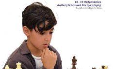 Σχολικό σκακιστικό πρωτάθλημα στις Γούρνες