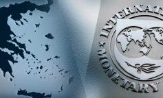 Mέτρα-σοκ για αφορολόγητο και συντάξεις το ΔΝΤ