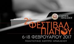 2ο Φεστιβάλ Πιάνου στο Ηράκλειο - Το πρόγραμμα