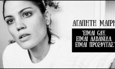 Είμαι Gay. Είμαι Αλβανίδα. Είμαι Πρόσφυγας