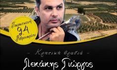 Ο Γιώργος Λεκάκης στο Καφωδείο live!