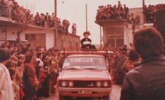 Αναμνήσεις από το καρναβάλι του 1980 στο Πετροκεφάλι