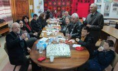 Η Ένωση Λαμπιωτιανών Αθήνας έκοψε την πίτα