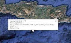 4,5 Ρίχτερ ταρακούνησαν όλη την Κρήτη