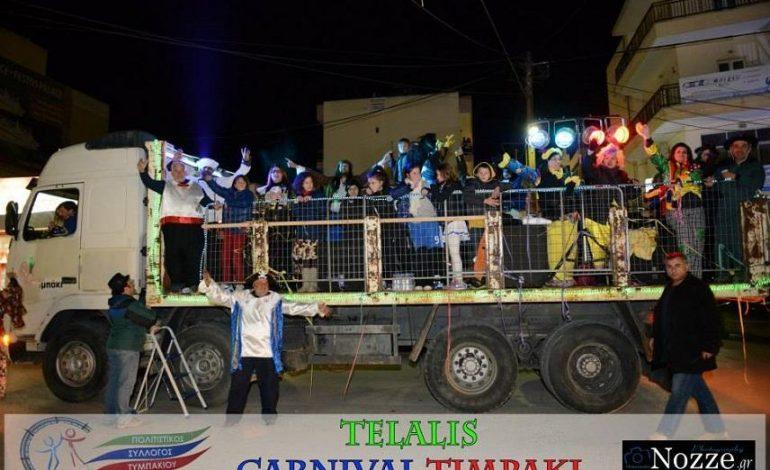 Στους δρόμους της Μεσαράς ο Τελάλης για το καρναβάλι