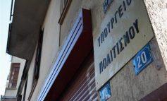 Διατήρηση του Γραφείου Εναλίων Αρχαιοτήτων στο Ηράκλειο