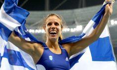 Πρωταθλήτρια Ευρώπης η Κατερίνα Στεφανίδη!