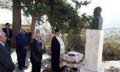 Ημέρα μνήμης του ευεργέτη των Ελένων Αμαρίου Στυλιανού Μαρκαντώνη
