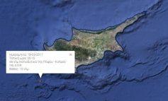 Σεισμός 4,5 ρίχτερ ταρακούνησε την Κύπρο