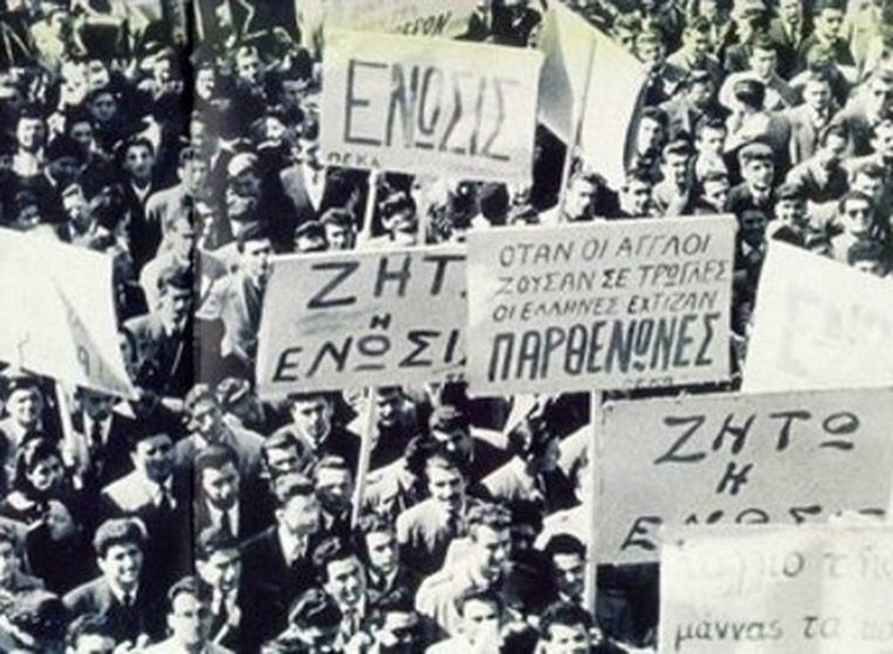 Η αγγλική κυβέρνηση απορρίπτει το αίτημα της Συνέλευσης των Κυπρίων για Ένωση με την Ελλάδα