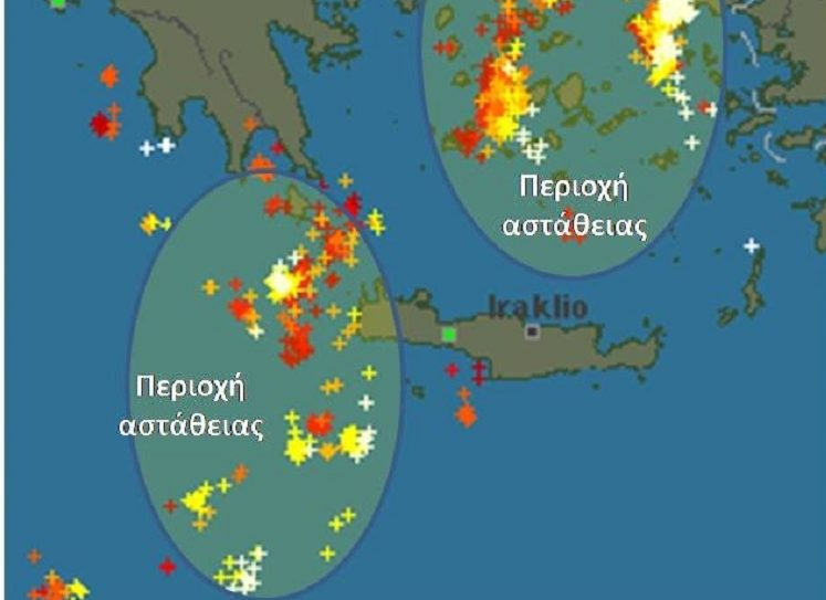 καιρός στην Κρήτη