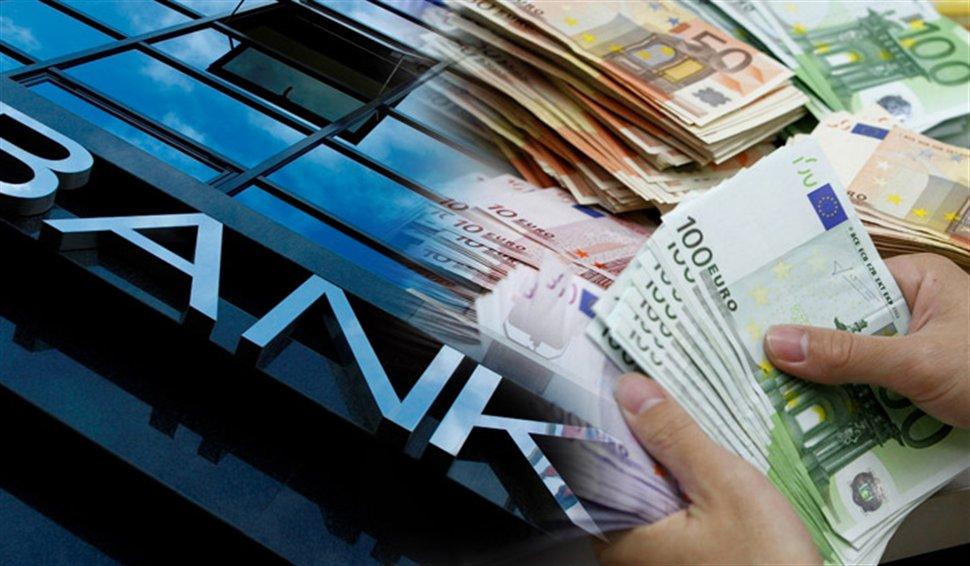 δάνεια τραπεζών