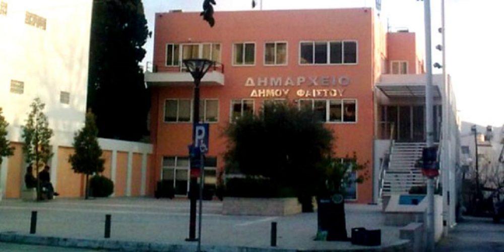 Δήμος Φαιστού