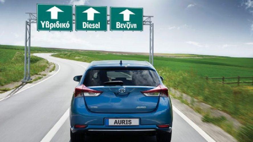 Τι συμφέρει: Diesel, υβριδικό, βενζίνης, ή ηλεκτρικό;