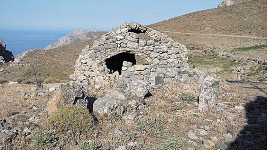 Στο φως Αριστοτελική σχολή αντίστασης στην Κρήτη