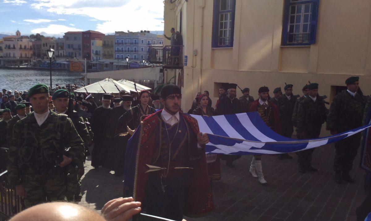104 χρόνια από την ένωση της Κρήτης με την Ελλάδα