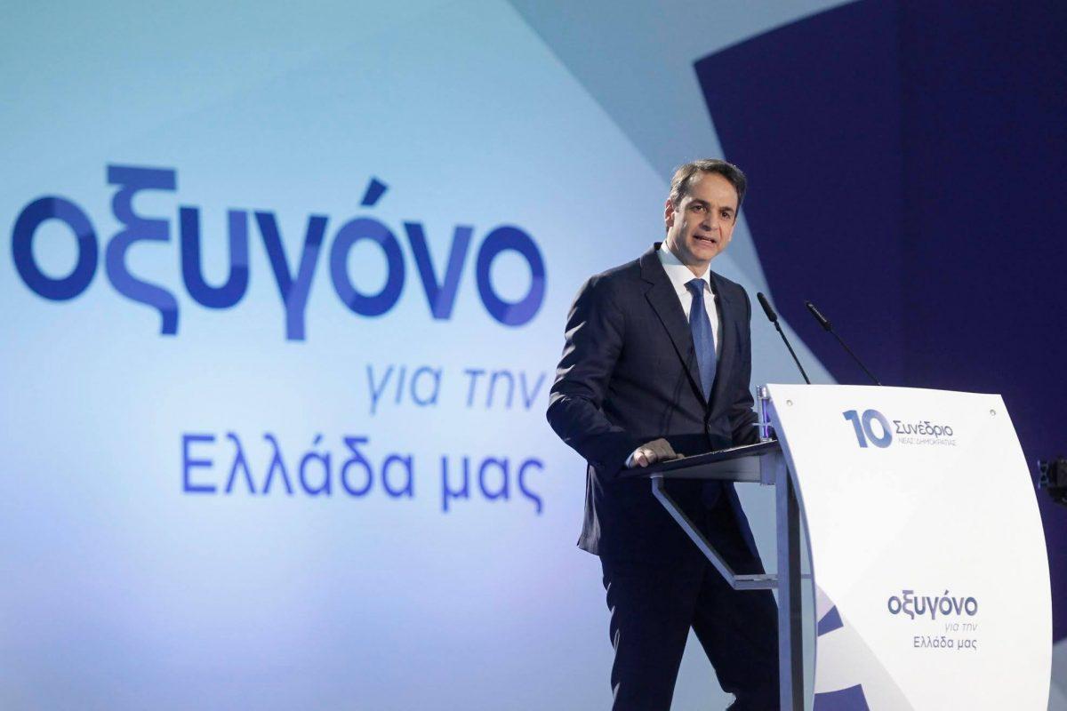 """Σε κλίμα ενότητας ξεκίνησε το Συνέδριο της ΝΔ: """"Είμαστε έτοιμοι να αλλάξουμε την Ελλάδα"""""""