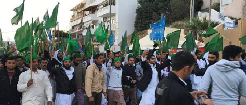 πορεία Πακιστανών