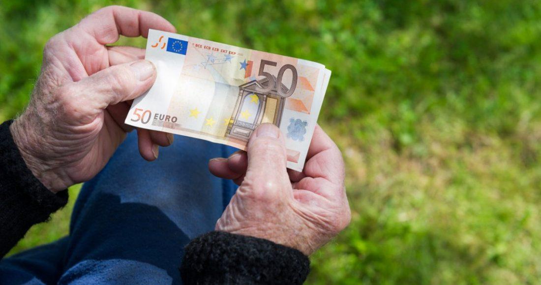 συνταξιούχοι – συντάξεις