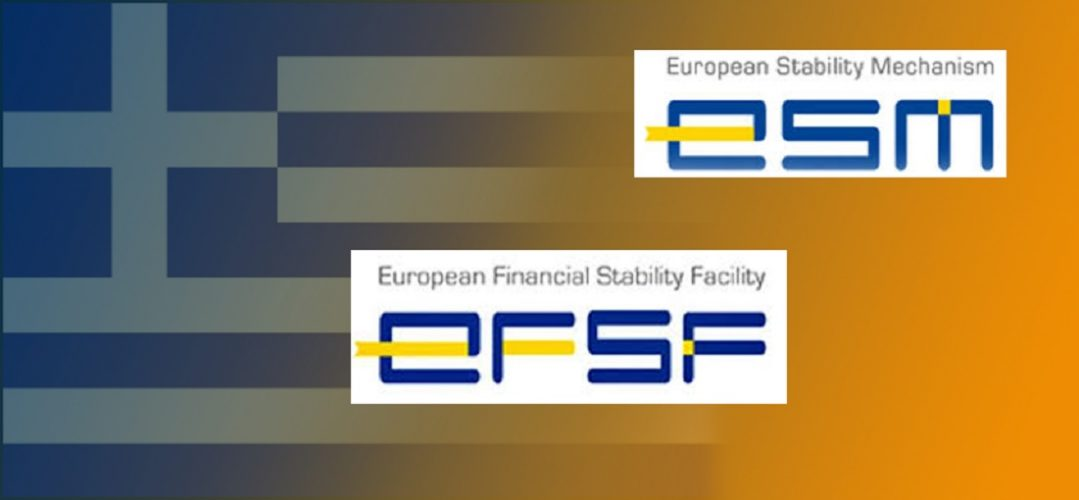 Ευρωπαϊκός Μηχανισμός Στήριξης