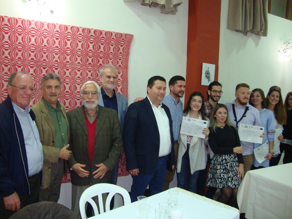 Συνάντηση εργασίας συλλόγων μελών του ΚΟΙΠΟΔΙ στους Στάμνους