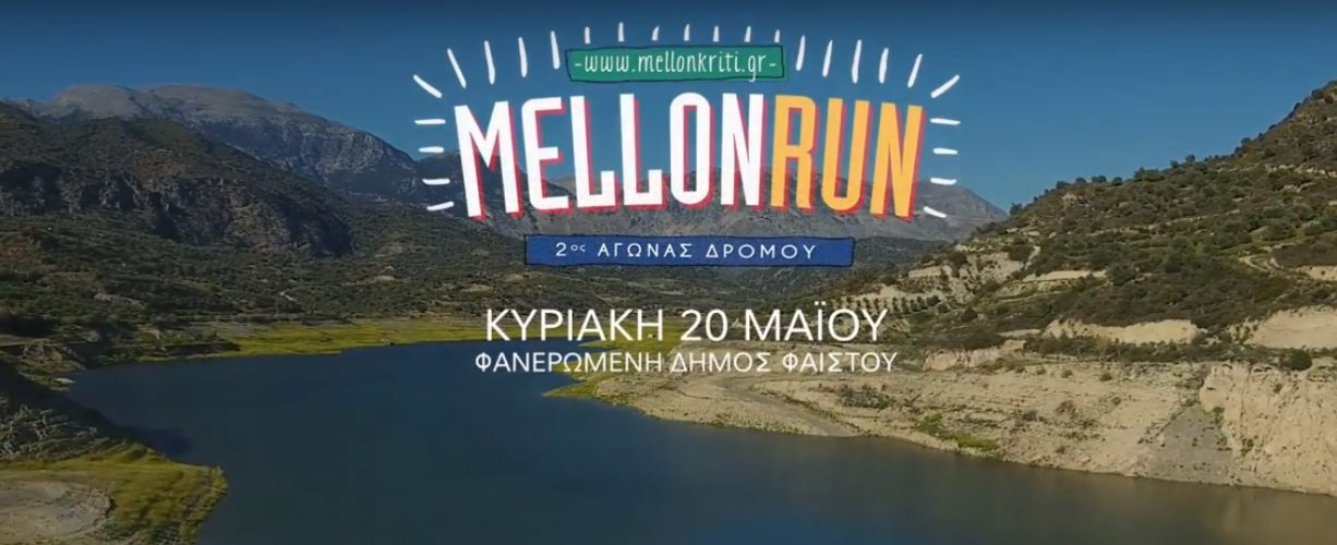 2ο MELLON RUN 2018