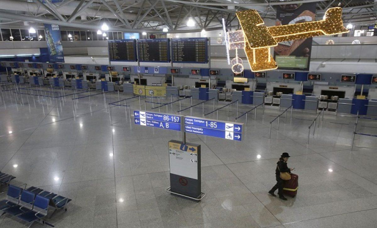 αεροδρόμιο «Ελευθέριος Βενιζέλος»