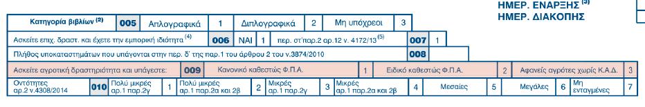 e3_sm002_5