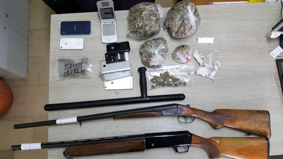 όπλα και ναρκωτικά