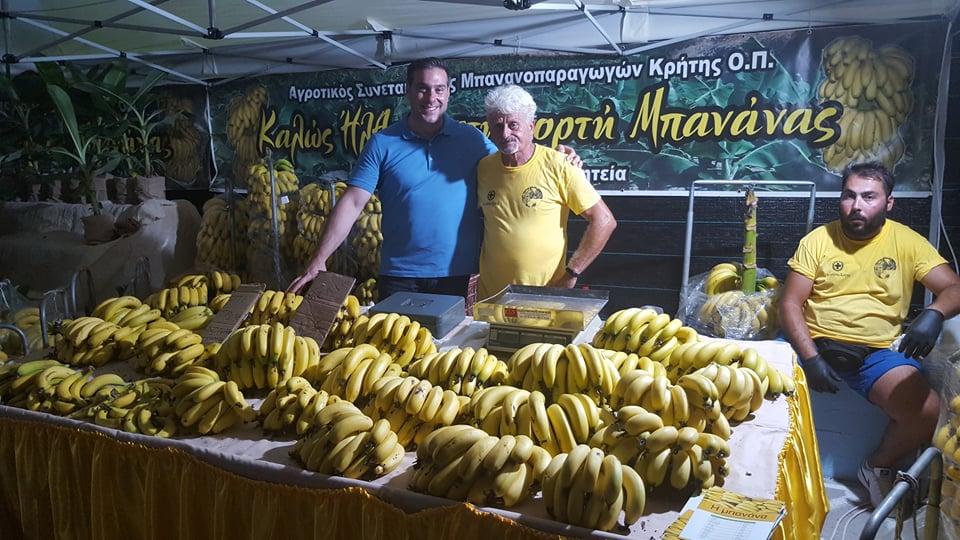 Ξεκίνησε η 2η Γιορτή Μπανάνας Άρβης