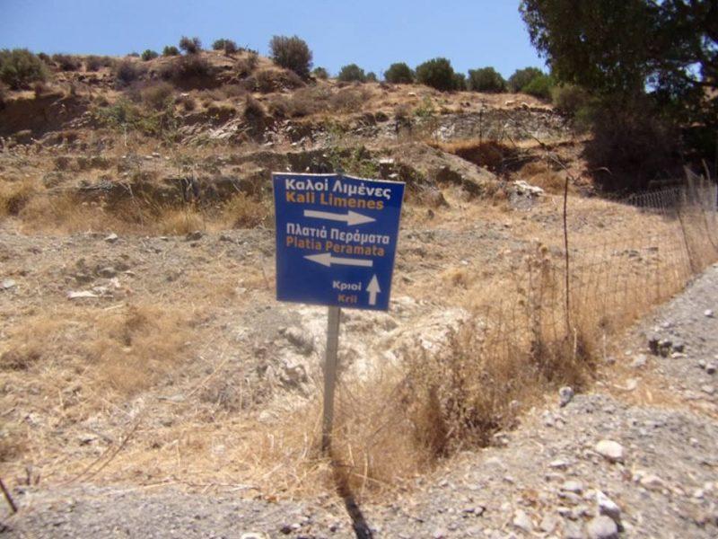 Μια πινακίδα στη νότια Κρήτη που σε πάει σε λάθος δρόμο!