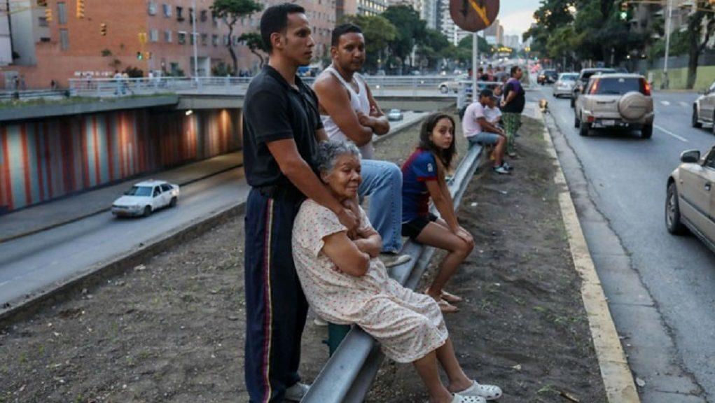 Σεισμική δόνηση 7,3 Ρίχτερ στη Βενεζουέλα