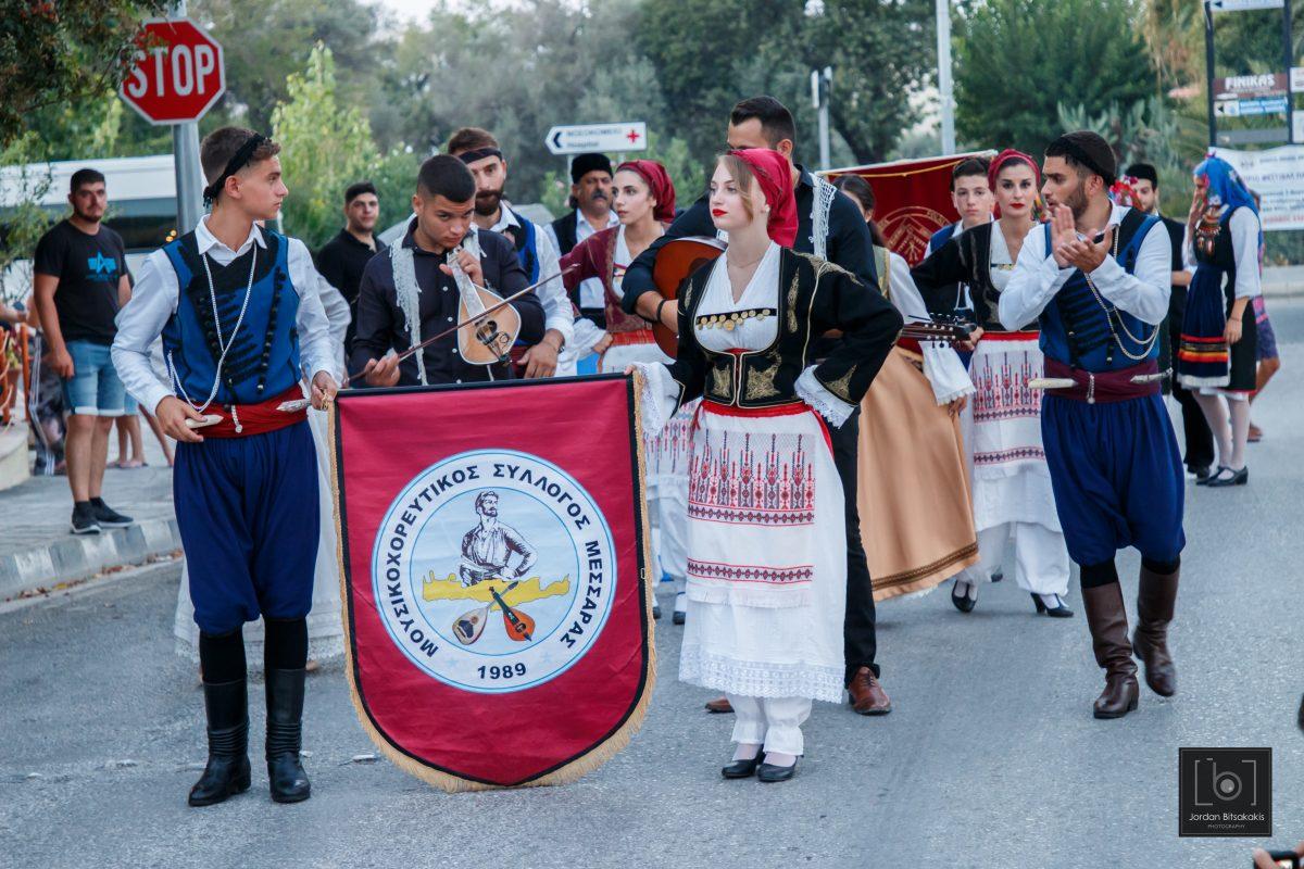 Αυλαία του 5ου φεστιβάλ χορού και μουσικής «Παναγίας Χρυσοκονιώτισσας» με άρωμα Κρήτης