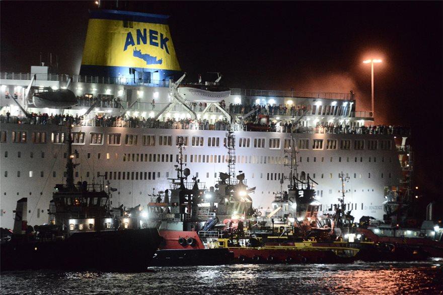 Φωτιά στο πλοίο «Ελευθέριος Βενιζέλος»